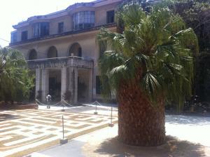 Figura 3- Vista da fachada da Maternidade Filomena Matarazzo em outubro de 2014.
